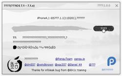 pangu iOS 7.1.1