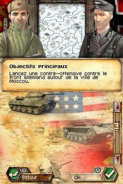 Panzer Tactics DS   4