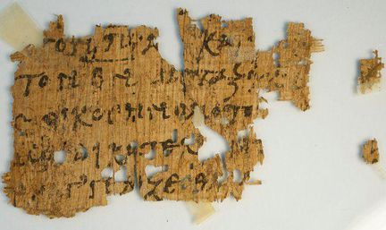 papyrus Evangile Saint Jean