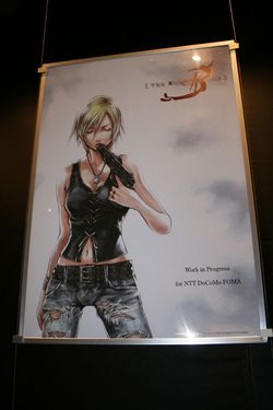 Parasite eve 3 the 3rd birthday affiche