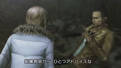 Parasite Eve The 3rd Birthday - 4