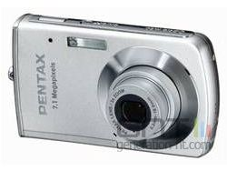 Pentax optio m30 small