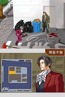 Perfect Prosecutor   Image 5
