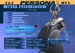 Persona 3   22