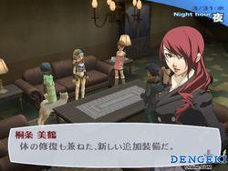 Persona 3 Fes   Image 1