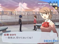 Persona 3 Fes   Image 1