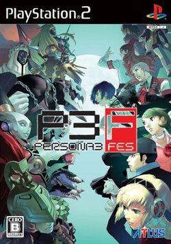 Persona 3 FES   pochette