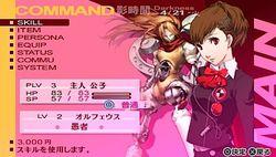 Persona 3 Portable - 1