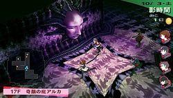 Persona 3 Portable - 2
