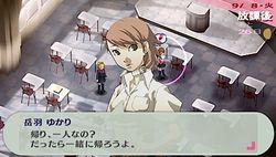 Persona 3 Portable - 5