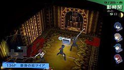 Persona 3 Portable - 7