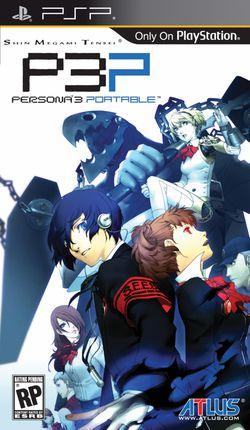 Persona 3 Portable - pochette