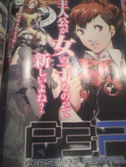 Persona 3 Portable - scan