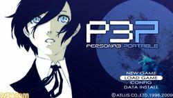 Persona 3 PSP - 1