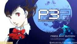 Persona 3 PSP - 2