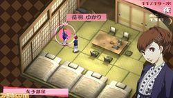 Persona 3 PSP - 5