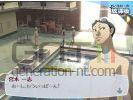 Persona 3 small