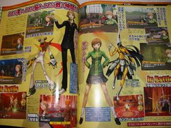 Persona 4   scan 1