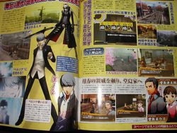 Persona 4   scan 2
