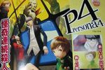 Persona 4 - scan 4