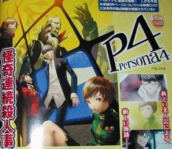 Persona 4   scan 4