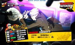 Persona 4 Ultimate Mayonaka (16)