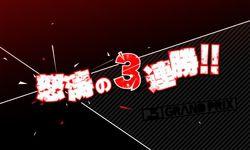 Persona 4 Ultimate Mayonaka (3)
