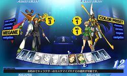 Persona 4 Ultimate Mayonaka (8)