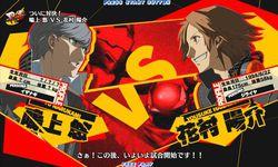 Persona 4 Ultimate Mayonaka (9)