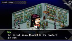 Persona PSP - 3