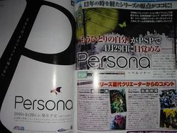 Persona PSP   scan 1