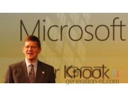 Peter knook microsoft small