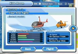 Petit Copter Wii   Image 3