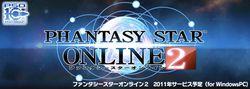 Phantasy Star Online 2 - logo