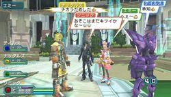 Phantasy Star Portable 2 - 10