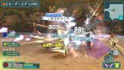 Phantasy Star Portable 2 - 11