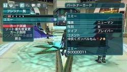 Phantasy Star Portable 2 - 12