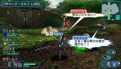 Phantasy Star Portable 2 - 13