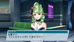 Phantasy Star Portable 2 - 14