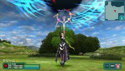 Phantasy Star Portable 2 - 16