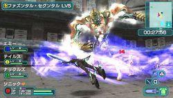 Phantasy Star Portable 2 - 17