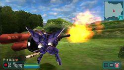 Phantasy Star Portable 2 - 20