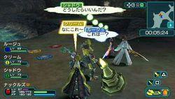 Phantasy Star Portable 2 - 22