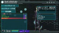 Phantasy Star Portable 2 - 2