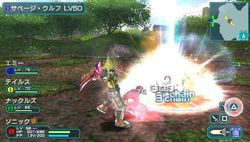 Phantasy Star Portable 2 - 5