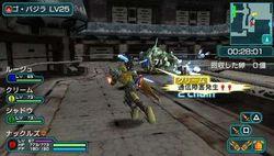Phantasy Star Portable 2 - 7