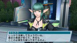 Phantasy Star Portable 2 - 9