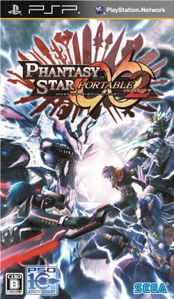 Phantasy Star Portable 2 Infinity - jaquette PSP Japon