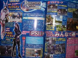 Phantasy star portable scan