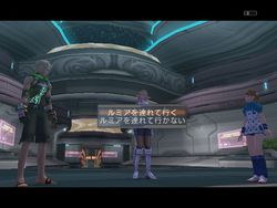 Phantasy Star Universe : L\\\'Ambition des Illuminus - 11